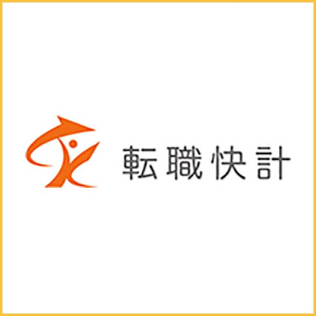 CPA Associates Internationalの年収・待遇・口コミ・評判の調査結果